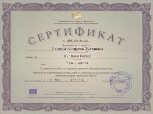 Radi_sertifikat